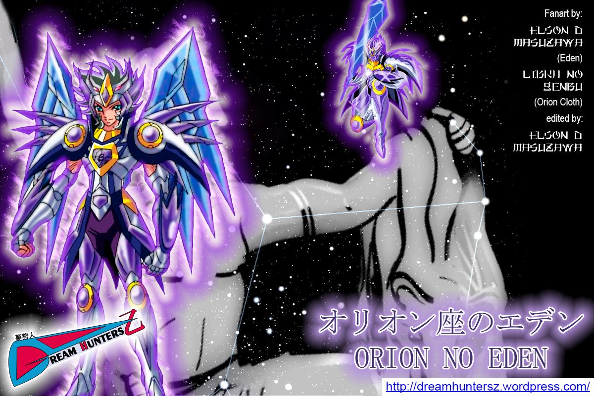 Orion no Eden - Omega Cloth